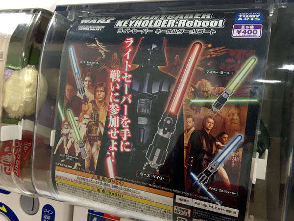 starwars_lightsaber_reboot_kyotai.jpg