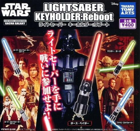 starwars_lightsaber_reboot_lineup.jpg