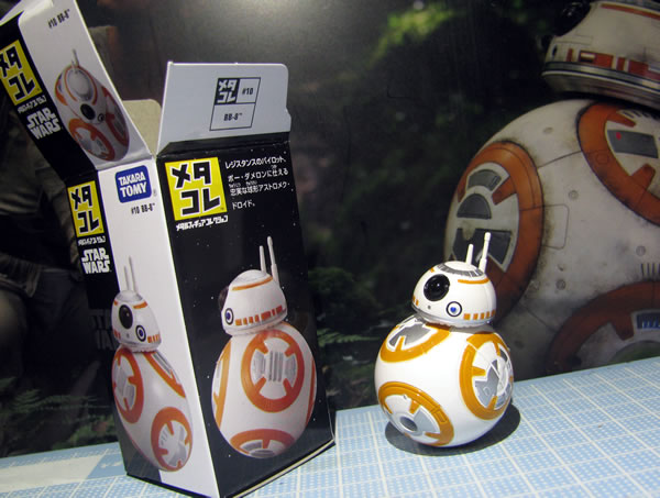 starwars_metacolle_bb8_03.jpg