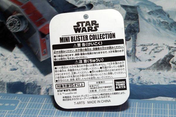starwars_mini_blister_luke_02.jpg