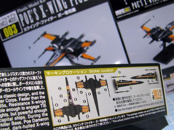 starwars_poe_x_yamada450_05.jpg