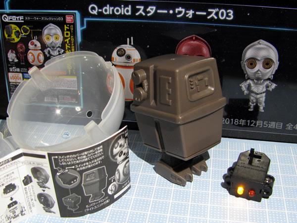 starwars_q_droid3_02.jpg