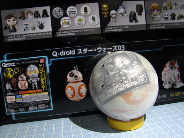 starwars_q_droid3_03.jpg