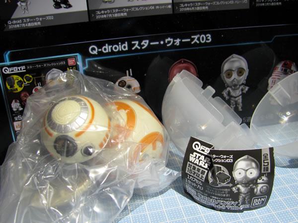 starwars_q_droid3_04.jpg