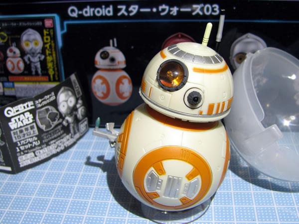 starwars_q_droid3_07.jpg