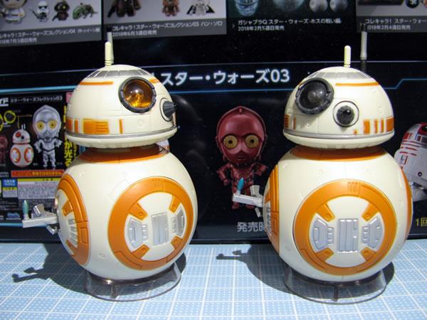 starwars_q_droid3_09.jpg