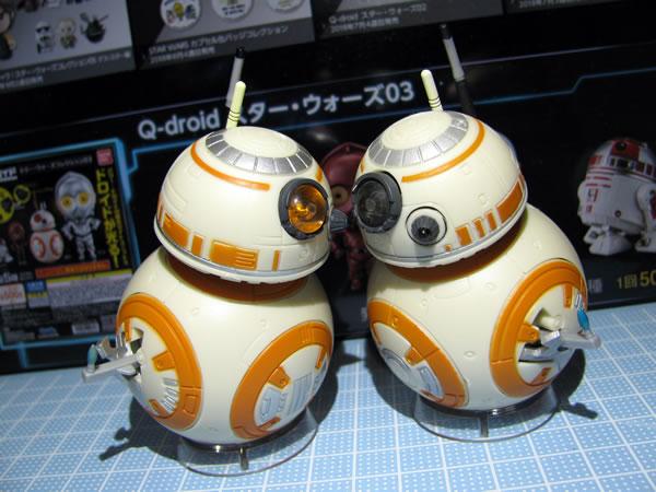 starwars_q_droid3_10.jpg