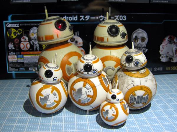 starwars_q_droid3_13.jpg