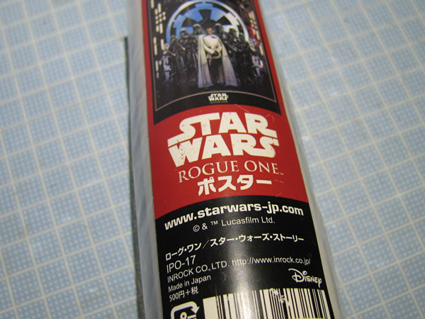 starwars_rogueone_mini_poster_02.jpg