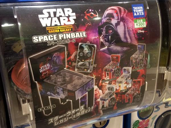 starwars_space_pinball_kyotai.jpg