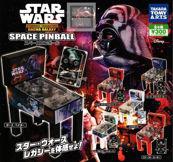starwars_space_pinball_lineup.jpg