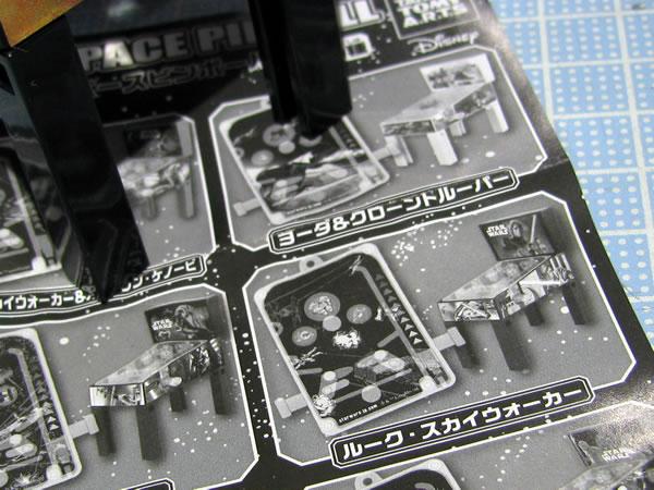 starwars_space_pinball_paper.jpg