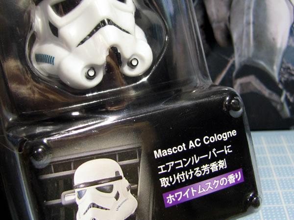 starwars_trooper_houkouzai_02.jpg