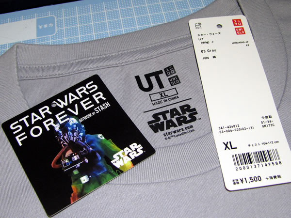 starwars_uniqlo_202001_atat_03.jpg
