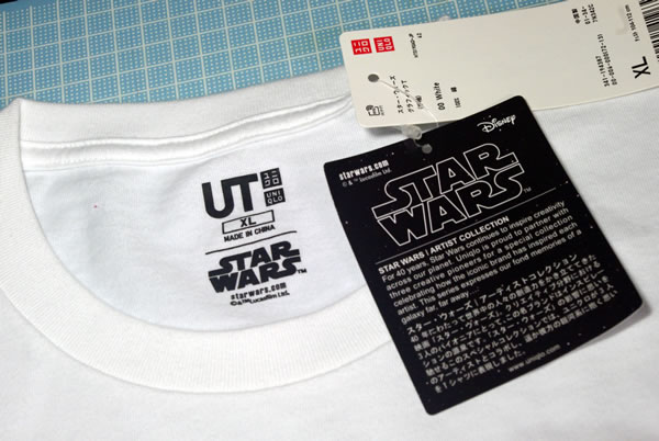 starwars_uniqlo_james_jarvis_tag1.jpg