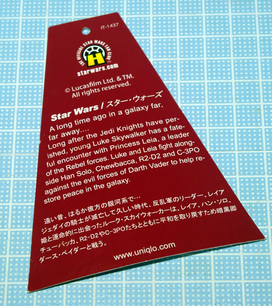 starwars_uniqlo_tag2.jpg