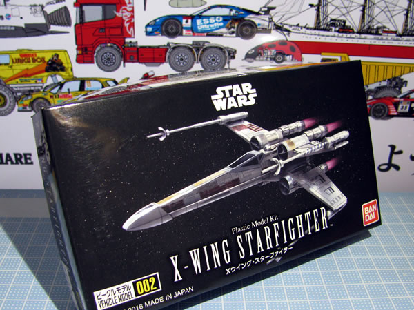 starwars_vehicle_002_xwing_01.jpg