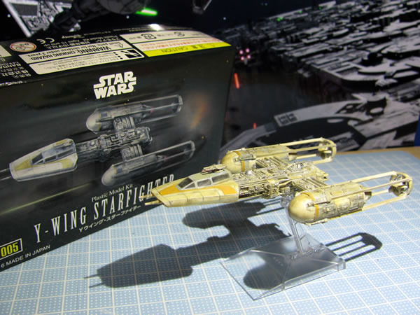 starwars_vehicle_005_y_wing_front_01.jpg