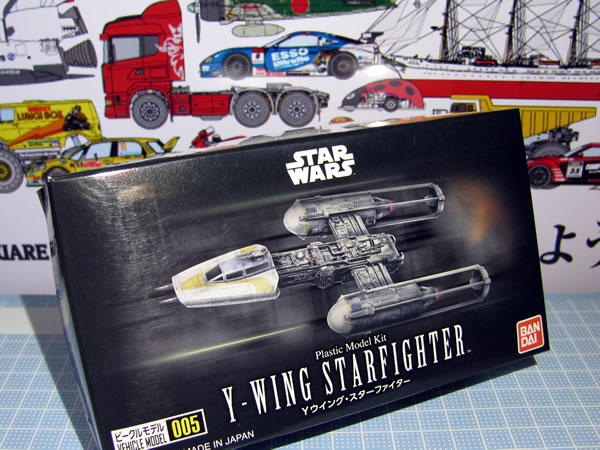 starwars_vehicle_005_ywing_01.jpg