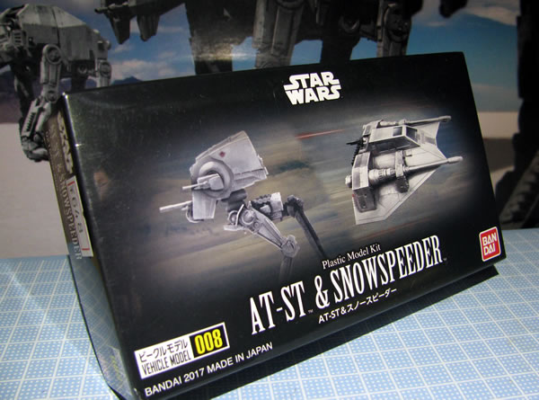 starwars_vehicle_008_atst_speeder_01.jpg