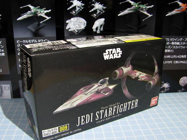 starwars_vehicle_009_jedi_starfighter_01.jpg