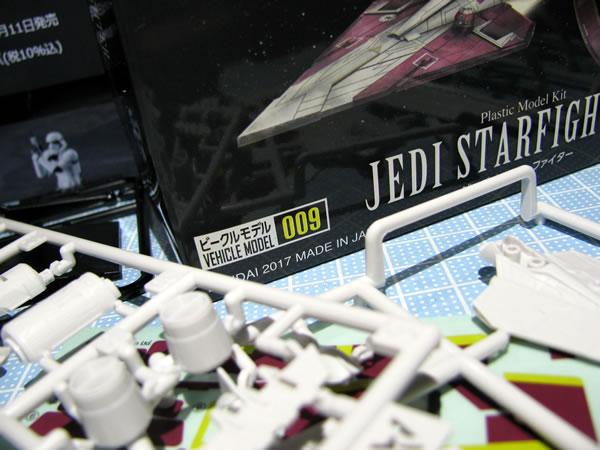 starwars_vehicle_009_jedi_starfighter_06.jpg