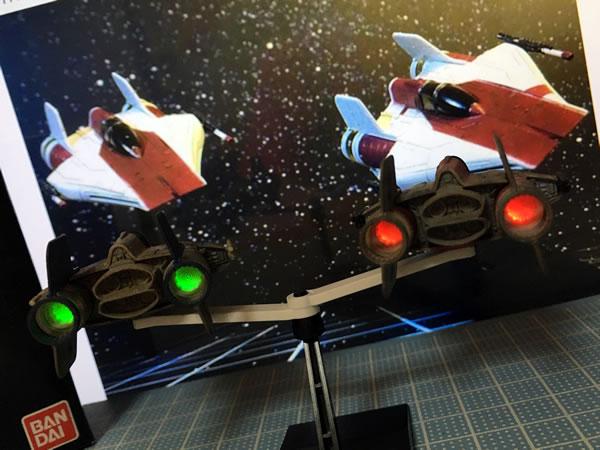 starwars_vehicle_010_awing_s_20.jpg