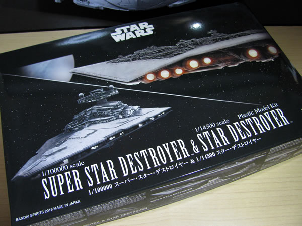 starwars_vehicle_ssd_sd_package.jpg