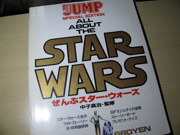 starwars_youngjump_01.jpg