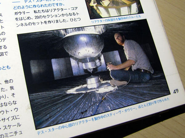 starwars_youngjump_09.jpg
