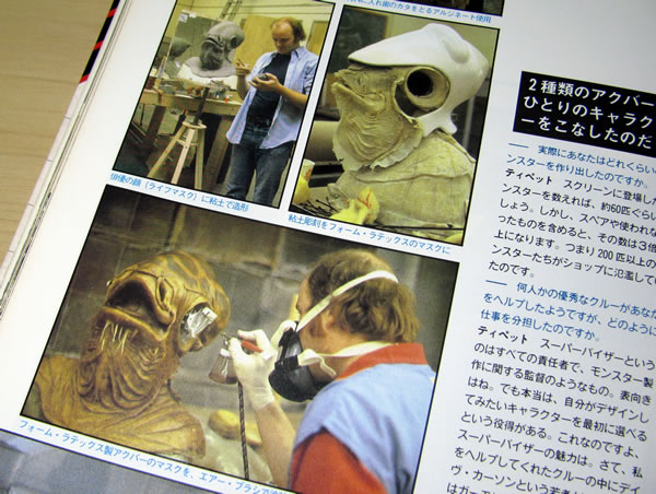 starwars_youngjump_12.jpg