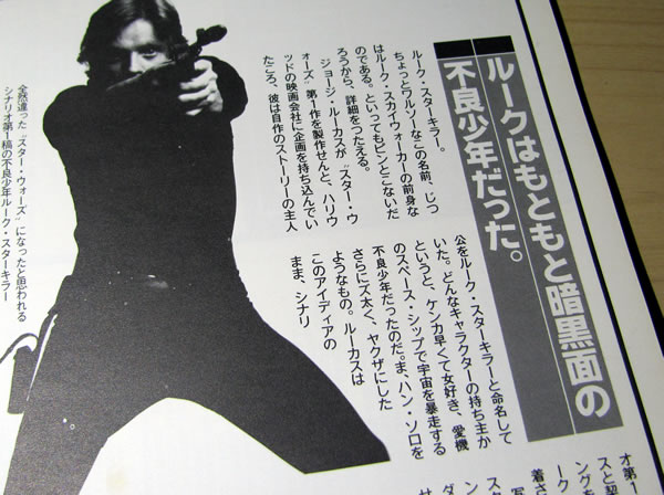 starwars_youngjump_13.jpg